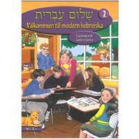 Shalom Ivrit 2 - Välkommen till modern hebreiska