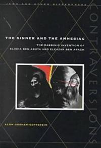 The Sinner and the Amnesiac