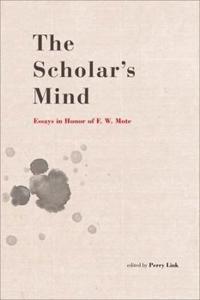 The Scholar's Mind