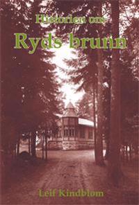 Historien om Ryds Brunn