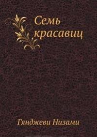 Sem' Krasavits