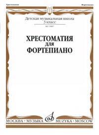 Opetusmateriaalikokoelma pianolle. Musiikkikoulun 3. luokka. Toim. A. Chetverukhina, T. Verzhinkova, E. Podrudkova