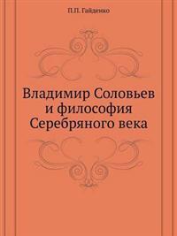 Vladimir Solov'ev I Filosofiya Serebryanogo Veka