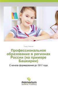Professional'noe Obrazovanie V Regionakh Rossii (Na Primere Bashkirii)