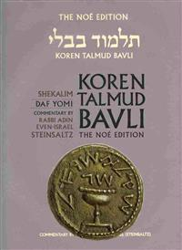 Koren Talmud Bavli, the Noé Edition