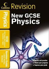 OCR 21st Century GCSE Physics