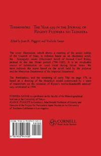 Teishinkoki: What Did a Heian Regent Do? the Year 939 in the Journal of Regent Fujiwara No Tadahira