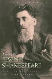 Finding the Jewish Shakespeare