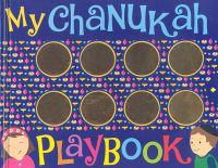 My Chanukah Playbook