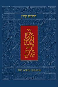The Koren Humash