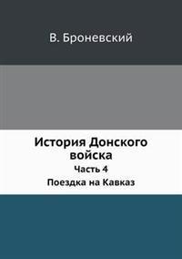 Istoriya Donskogo Vojska Chast' 4. Poezdka Na Kavkaz