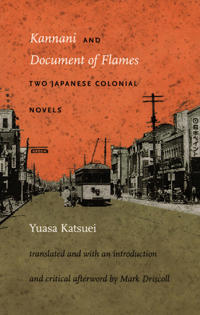 Kannani and Document of Flames