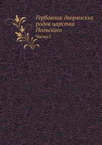 Gerbovnik Dvoryanskih Rodov Tsarstva Polskogo Chast I