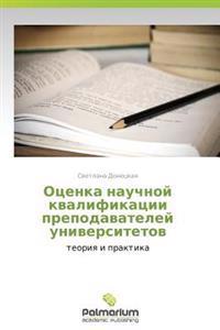 Otsenka Nauchnoy Kvalifikatsii Prepodavateley Universitetov