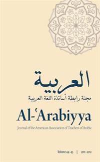 Al-Arabiyya