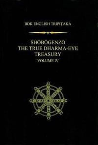 Shobogenzo v.4