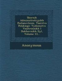 Sbornik Administrativnikh Postanovlenie, T S Arstva Polskiego: Vydomstvo Vnutrennikh I Dukhovnikh Dyl, Volume 13...
