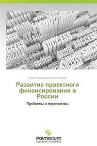 Razvitie Proektnogo Finansirovaniya V Rossii