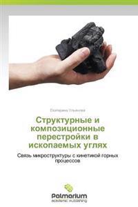 Strukturnye I Kompozitsionnye Perestroyki V Iskopaemykh Uglyakh