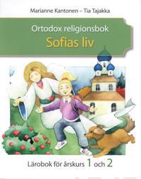 Ortodox religionsbok