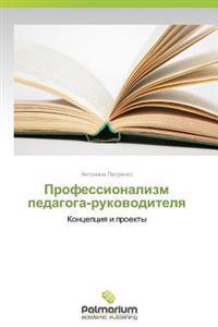 Professionalizm Pedagoga-Rukovoditelya