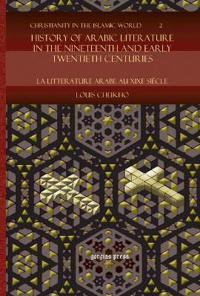 History of Arabic Literature in the Nineteenth and Early Twentieth Centuries