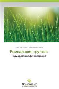 Remediatsiya Gruntov