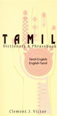 Tamil Dictionary & Phrasebook