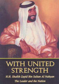 With United Strength