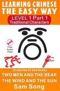 Learning Chinese the Easy Way Level 1 Part 1 (Traditional Characters): (2 Stories in One Book)(English and Mandarin Chinese Edition)