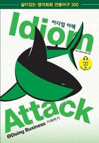 Idiom Attack Vol. 2