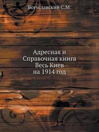 Adresnaya I Spravochnaya Kniga Ves' Kiev Na 1914 God