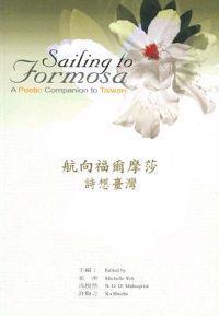 Sailing to Formosa