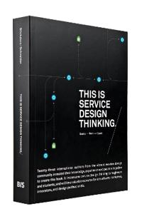 This is service design thinking. - basics - tools - cases