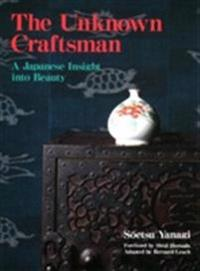 The Unknown Craftsman
