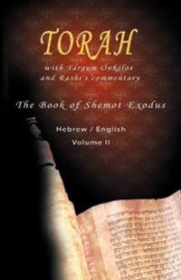 Pentateuch with Targum Onkelos and Rashi's Commentary