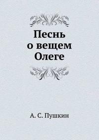 Pesn' O Veschem Olege