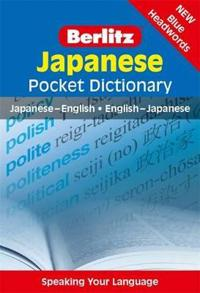 Berlitz Japanese Dictionary