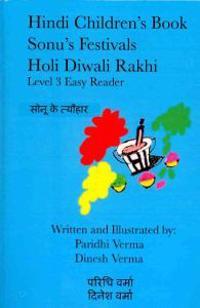Hindi Children's Book - Sonu's Festivals - Holi Diwali Rakhi