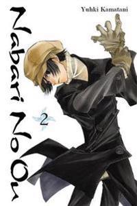 Nabari No Ou, Vol. 2