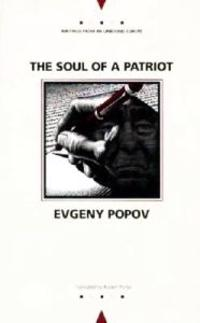 The Soul of a Patriot
