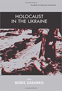 Holocaust In The Ukraine