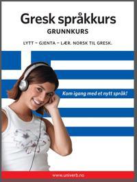 Gresk språkkurs Grunnkurs
