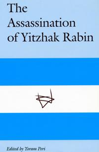 The Assassination of Yitzhak Rabin