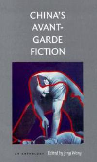 China's Avant-Garde Fiction