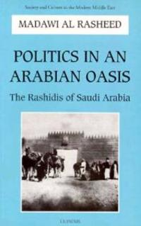 Politics in an Arabian Oasis