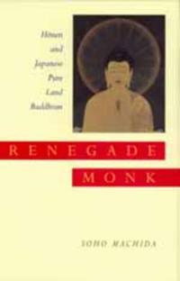 Renegade Monk