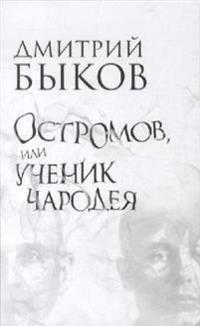 Ostromow, ili uchenik charodeja