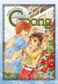 Goong, vol. 6 - the royal palace