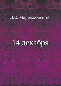 14 Dekabrya
